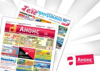 Анонс белореченск дать объявление авито н новгород спецтехника частные объявления